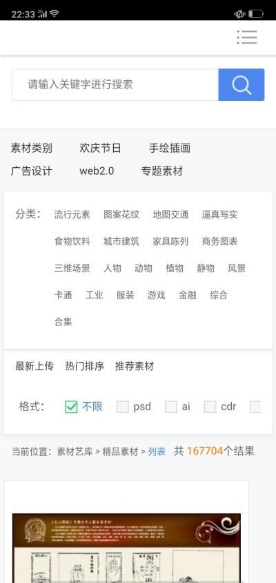 六环彩绘app v1.01