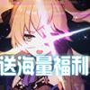 天芒之神勇士归来v1.0.0安卓版