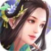 戮剑斩仙v1.0安卓版