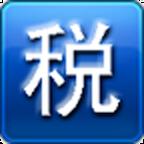 贵州网上税务局app