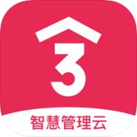智慧管理云平台v1.9.6最新版