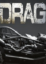 DRAG赛车游戏免安装硬盘版