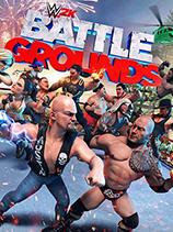 WWE2K竞技场官方中文版