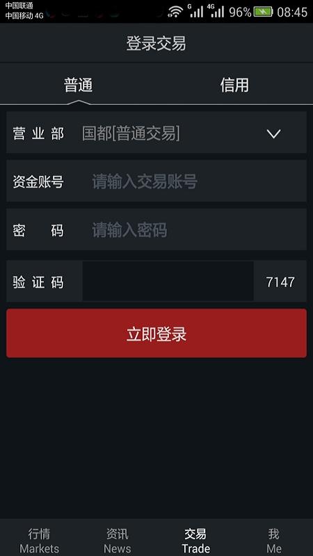 国都证券手机版 v3.40 安卓版
