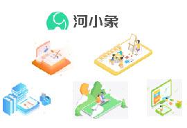 河小象app_河小象官方手机下载_河小象软件大全