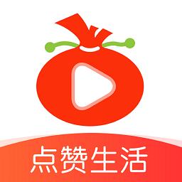 葱花视频(看视频赚钱)
