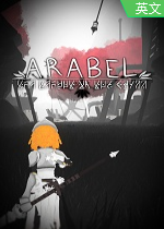 阿拉贝尔Arabel