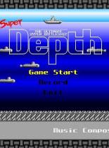 SuperDepth反潜驱逐战 绿色电脑版