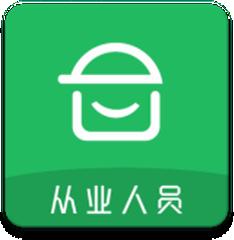 安心筑管理app