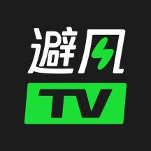 避风TVv3.4.19.3041900 安卓版