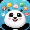 动物萌萌消v1.0.0 安卓版