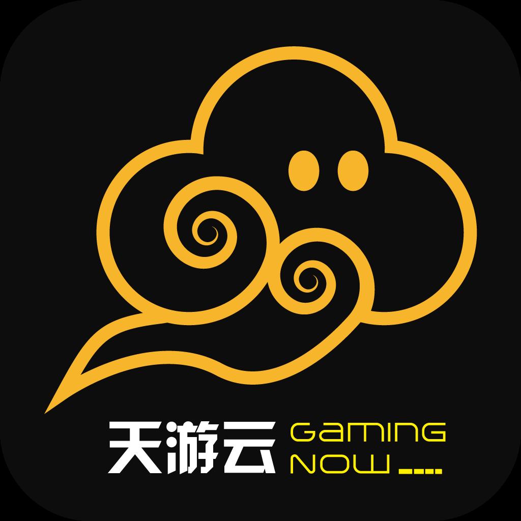 天游云游戏v4.2.3 安卓版