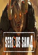 英雄萨姆4中文版破解版