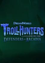 巨怪猎人:阿卡迪亚守护者简体中文硬盘版