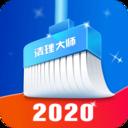 安卓清理加速大师2021