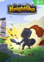 骑士出击KnightOut免安装硬盘版