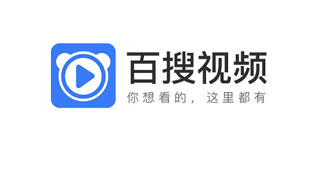 百搜视频下载APP_百度百搜视频_百搜视频官网下载