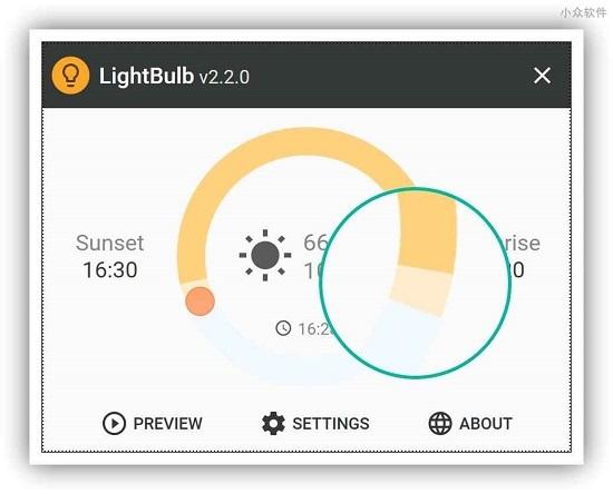 LightBulb(屏幕伽马值自动调整)