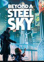 超越钢铁苍穹Beyond a Steel Sky简体中文硬盘版