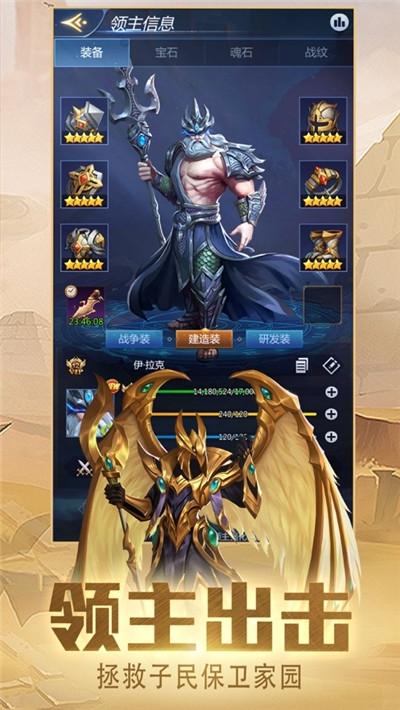 龙谷奇兵消除游戏 v2.0.62