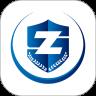 苏证通电子身份认证v1.0.7最新版