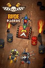粗鲁车手2D战斗赛车Rude Racers: 免安装绿色中文版