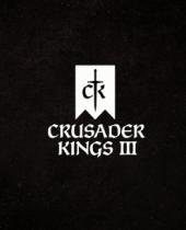十字军之王3(Crusader Kings III)官方中文皇家版免安装未加密版