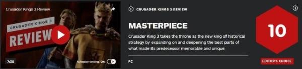 十字军之王3皇家版高压安装未加密版