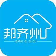 邦齐州app