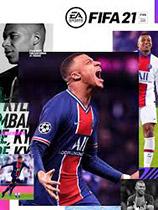 FIFA 21终极版免安装中文版