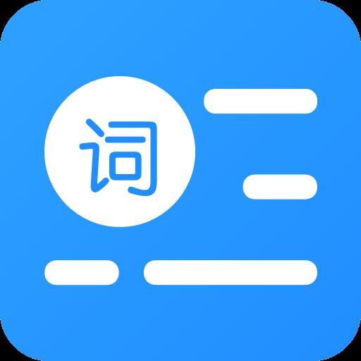 台词提词器v1.0.1安卓版