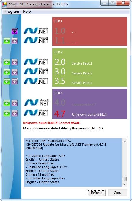 .NET版本检测工具 .NET Version Detector