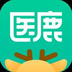 医鹿(阿里健康在线服务平台)v5.0.4.0023 安卓版