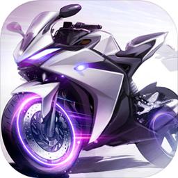 绝地摩托车手游v1.0