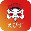 汇佰事免税店app
