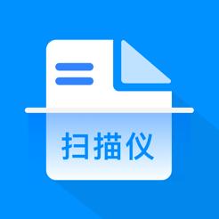 扫描王图片转文字app