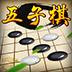 五子棋经典版手机版
