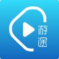 游途短视频平台