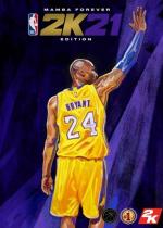 NBA2K21曼巴永恒版官方中文免安装硬盘版