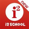 i2School家长端app