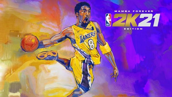 NBA 2K21曼巴永恒版 免安装硬盘版