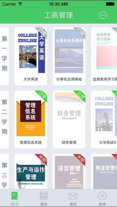 青书地质(中国地质大学)