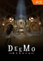 古树旋律重生(Deemo Reborn)简体中文硬盘版