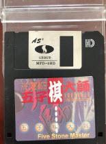 五子棋大师1DOS版游戏单机版