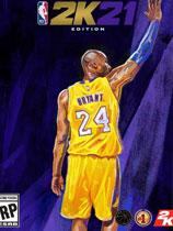 NBA 2K21二十二项修改器