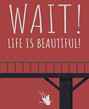 等等生活是美好的