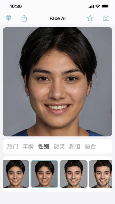 Face AI�Q� v1.7手�C版