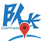 队长(旅游服务平台)
