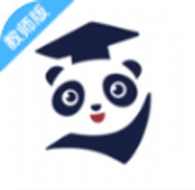 熊猫淘学教师版app