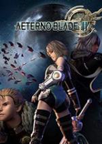 阿泰诺之刃2 (AeternoBlade II)